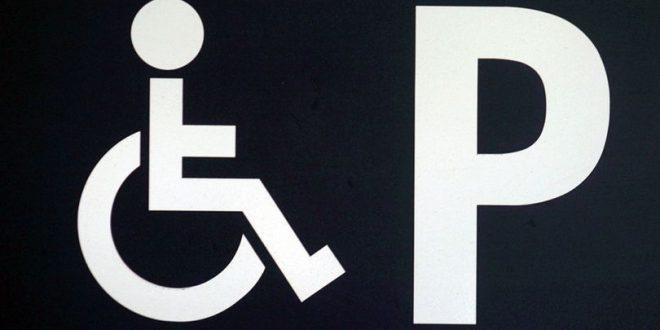 Cardiff disability