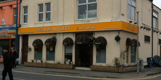 Shaam Nights